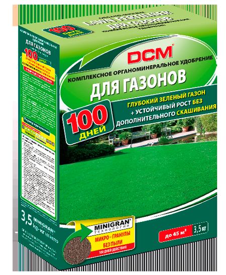 Комплексное сухое органическое удобрение DCM для газона